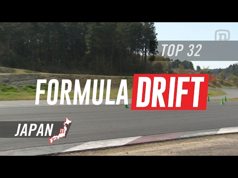 FD Japan Full Event Round 1: Commercial Free