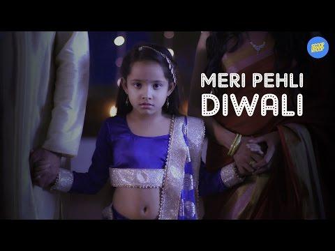 ScoopWhoop: Meri Pehli Diwali