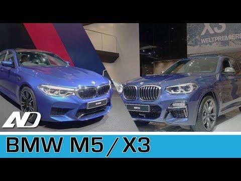 BMW M5 y X3 - Frankfurt Auto Show 2017