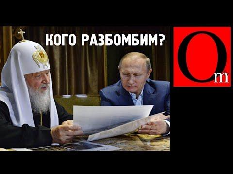 Путина срочно наречь императором, а РПЦ объявить вселенским патриархатом! photo