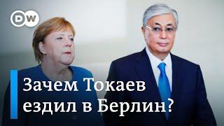 Почему высылка дипломатов