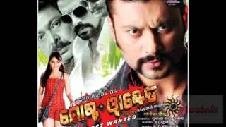 Most wanted oriya movie title song(hq) youtube.
