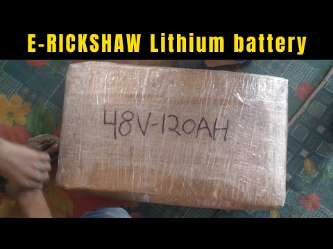 120Ah Lithium Battery | 48V & 120Ah Lithium Battery | Lithium ion battery | Battery | Power Study |