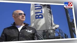 Jeff Bezos is going to space on first crewed flight of rocket - TV9 - TV9