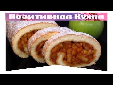 Быстрый РУЛЕТ с Карамельными ЯБЛОКАМИ! Вкуснятина к чаю! | Apple Roll Cake Recipe