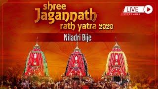 LIVE: Lord Jagannath Rath Yatra 2020 | Niladri Bije | Ratha Jatra 2020 | - BHAKTISONGS