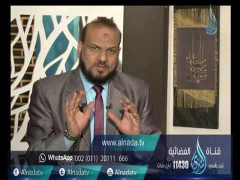 أهل الذكر 2| الشيخ متولي البراجيلي في ضيافة مصطفى الأزهري 18-1-2017
