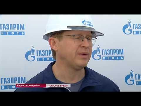 Новая газотурбинная электростанция открылась на Шингинском месторождении