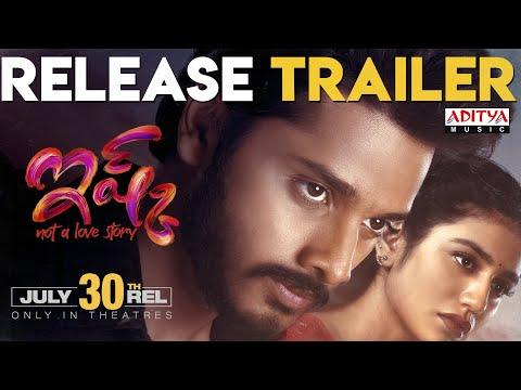Ishq Movie Release Trailer | Teja Sajja, Priya Varrier | Mahathi Swara Sagar | #ISHQOnJuly30