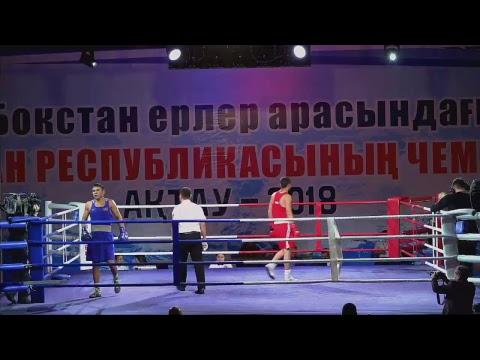 ЧРК по боксу среди мужчин Актау-2018.
