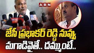 Tadipatri YSRCP MLA Kethireddy Pedda Reddy Warning to JC Prabhakar Reddy | ABN Telugu - ABNTELUGUTV