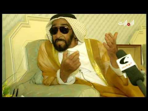 من أقوال المغفور له بإذن الله تعالى الشيخ زايد بن سلطان آل نهيان طيب الله ثراه