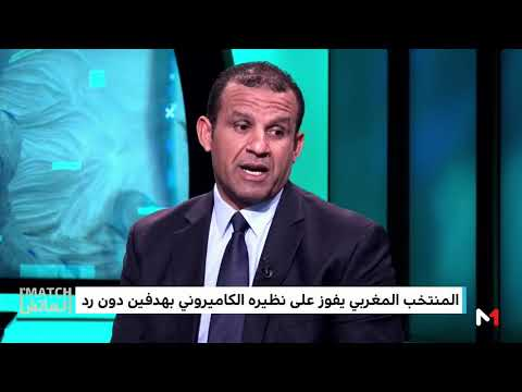 هشام الادريسي: بوفال أعطى نجاعة هجومية للمنتخب الوطني