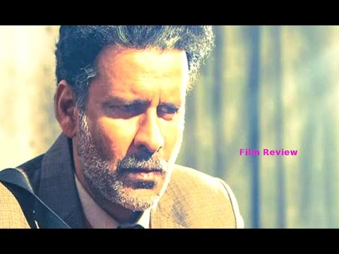 Aligarh|Manoj Bajpa|Full Movie Review