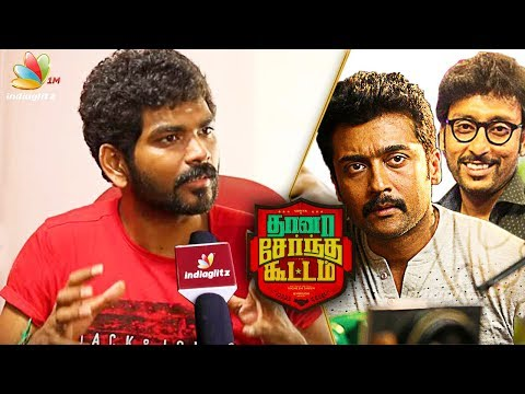 connectYoutube - Director Vignesh Shivan's answers to Vidya's TSK Review | Thaana Serntha Koottam Interview