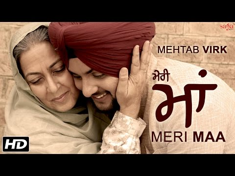 MERI MAA LYRICS - Mehtab Virk | Mother's Day Special