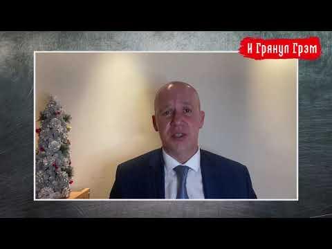 Цепкало: Лукашенко ответит за все, клещ в теле страны, демократический форум // И Грянул Грэм photo