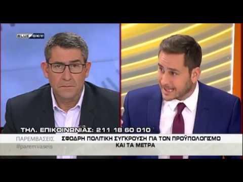 Μ.Γεωργιάδης/Παρεμβάσεις, BlueSky TV/22-11-2017