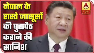 China's spies enter India via Nepal route, details are here - ABPNEWSTV
