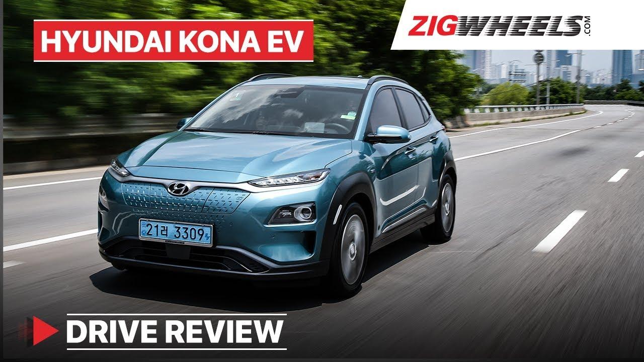 Hyundai Kona Electric SUV | First Drive Review | Zigwheels.com