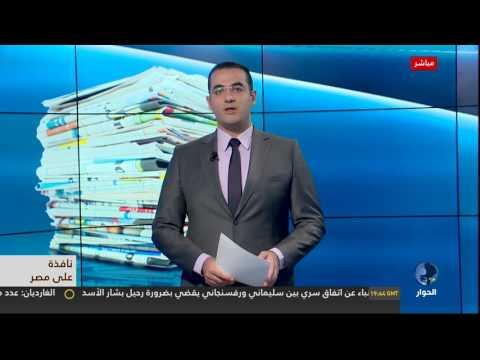 تعليق أسامة الهتيمي على الصحافة الاجنبية في نافذة على مصر