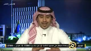 الكاموخ : الهلال هو النموذج الحقيقي لرؤية المملكة العربية السعودية رياضيا