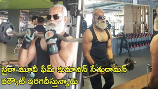 Actor Kumanan Sethuraman Getting ready For New Movie | Kumanan Latest GYM Workout | Rajshri Telugu - RAJSHRITELUGU