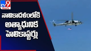 Boost for Navy as delivery of MH 60R Seahawk multi role helicopters begins - TV9 - TV9