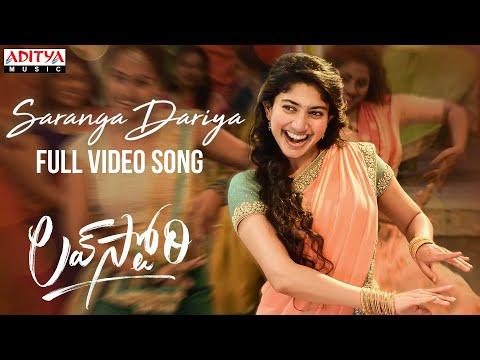 #SarangaDariya Video Song |Love story Songs |Naga Chaitanya |Sai Pallavi |Sekhar Kammula |Pawan Ch