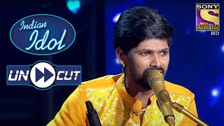 Sawai Sizzles On Stage With His Performance | Indian Idol Season 12 | Uncut - SETINDIA