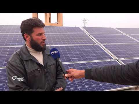 الطاقة الشمسية تشغل عشرات الآبار في محافظة درعا