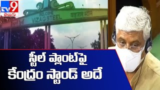 Minister Gajendra Singh response to Vijayasai Reddy's question on Polavaram Project - TV9 - TV9
