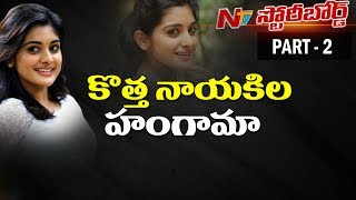 Are Young Heroines Ruling Tollywood Industry?