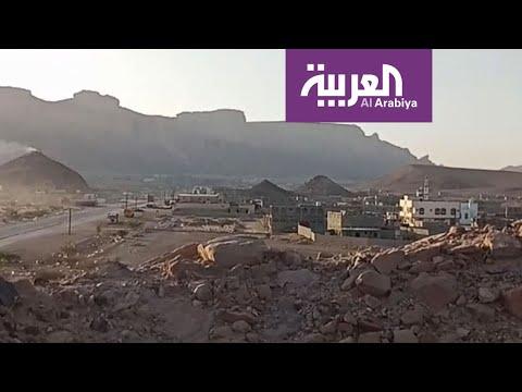 الشرق الأوسط: المعركة في عتق انتهت لصالح قوات الشرعية
