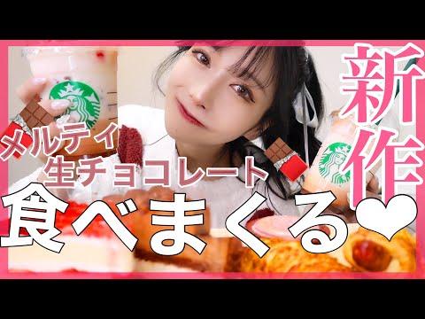 R ちゃん チャンネル