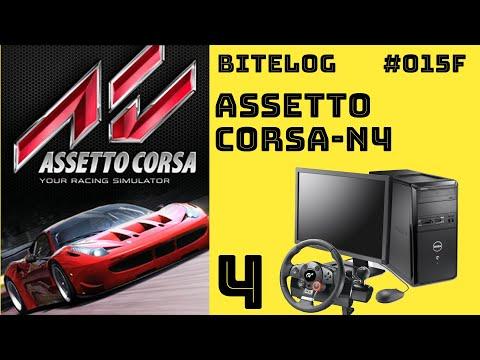 Assetto Corsa (Modo HISTORIA) Serie Novato 4 [BITELOG 015F.4]????