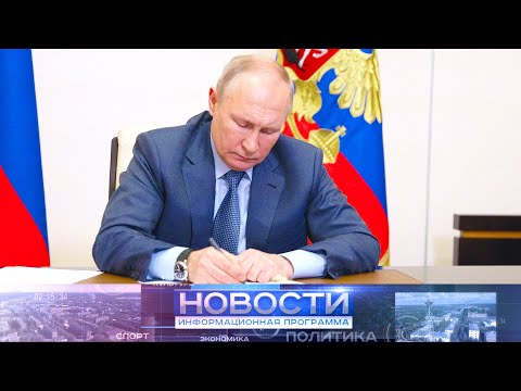 Президент России В. Путин подписал указ о единовременной выплате школьникам.