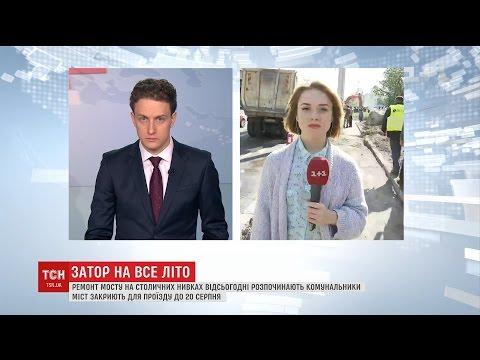 Проспект Перемоги у Києві може зупинитися у величезному заторі до кінця літа