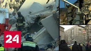 Пострадавший от взрыва подъезд в Магнитогорске может рухнуть пол