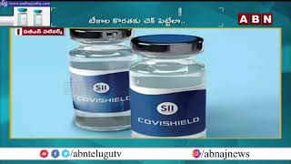 Centre Places Fresh Orders for 66 crore Doses of Covishield and Covaxin Vaccines | ABN Telugu - ABNTELUGUTV