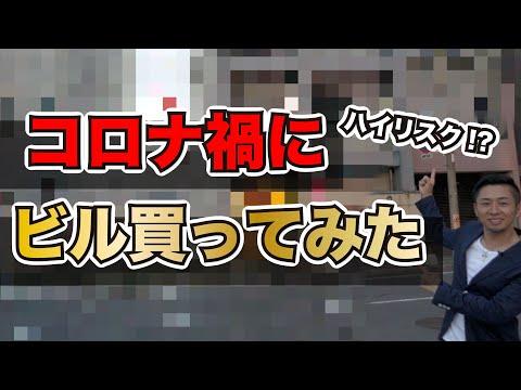 お店YouTubeのYou Tube