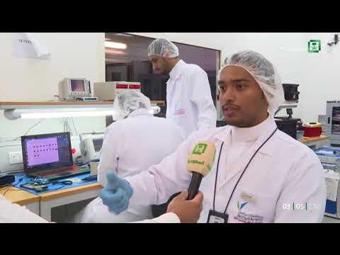 قناة السعودية