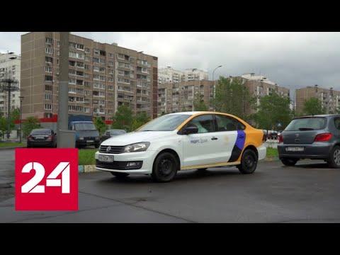 В Москве заработают 88 МФЦ и появится возможность воспользоваться каршерингом