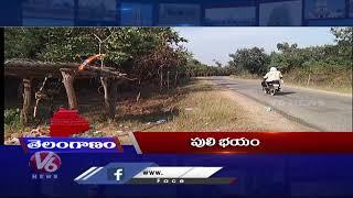Headlines : CM KCR- Dalitha Bandhu | Narinja Project | Rare Disease | Gundegaon Village | V6 News - V6NEWSTELUGU