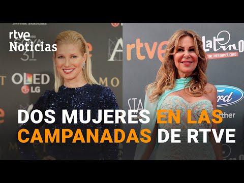 Ana Obregón y Anne Igartiburu serán las PRESENTADORAS de las CAMPANADAS 2020 | RTVE
