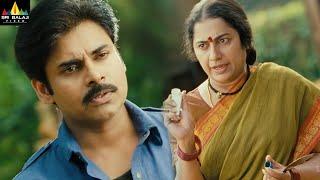 Gabbar Singh Movie Pawan Kalyan and Suhasini Scene   Latest Telugu Scenes @SriBalajiMovies - SRIBALAJIMOVIES