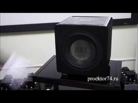 REL Acoustics - самый глубокий и насыщенный бас в любых акустических системах