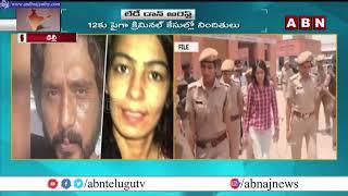 90 లక్షల దొంగ నగదు స్వాధీనం   SEB Police Caught 90lak Cash at Panchalingala checkpost   ABN - ABNTELUGUTV