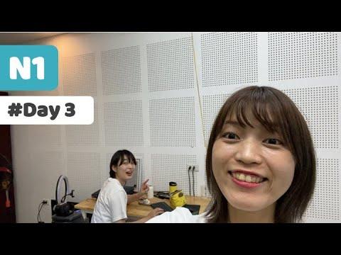 # Day 3 || JLPT N1 文字語彙(漢字読み)