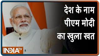 Modi 2.0 की पहली वर्षगांठ पर PM Modi ने देशवाशियों को पत्र लिखकर दिया सन्देश | IndiaTV News - INDIATV